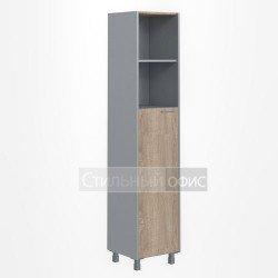Шкаф высокий узкий полузакрытый левый офисный для сотрудников