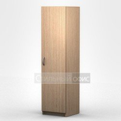 Шкаф для одежды офисный узкий