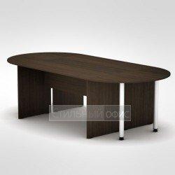 Стол офисный переговорный