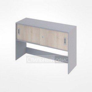 Полка для письменного стола закрытая офисная для персонала