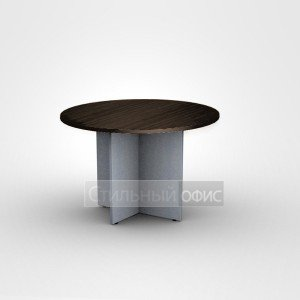 Стол офисный переговорный круглый