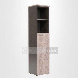 Шкаф колонка офисная правая для сотрудников